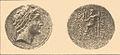 Brockhaus and Efron Jewish Encyclopedia e2 781-0.jpg