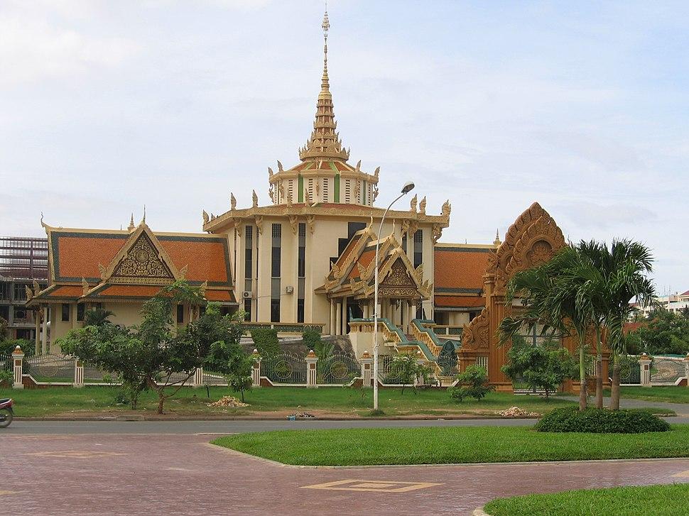 BuddhistInstitute Phnom Penh 2005 1