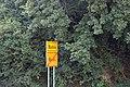 Budva-Boreti border.jpg