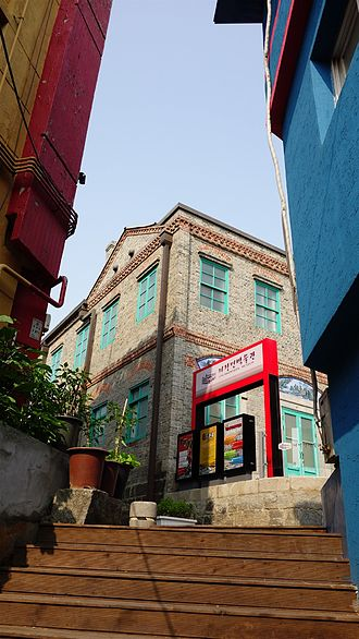 Incheon Chinatown - Buildings in Chinatown, Incheon