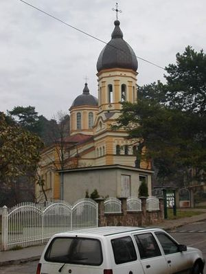 Bulgarian Orthodox Church Tsaribrod.jpg
