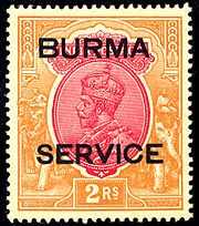 Burma official stamp 1937.jpg