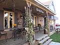 """CAFÉ """"LE BUCOLIQUE"""" , STE-FLORE, Mauricie - panoramio.jpg"""