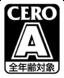 CERO A.png