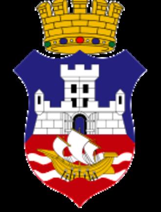 Coat of arms of Belgrade - Image: COA Beograd (middle)