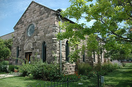 Built in 1876, the Emmanuel Gallery is Denver's oldest standing church structure. In 1973, Emmanuel became part of the Auraria Campus. Today it is an art gallery managed by the College of Arts & Media at CU Denver. CU Denver Emmanuel Gallery.jpg