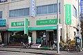 Cafe Close 20190503.jpg