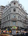 Cafe Mondegar.JPG