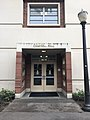 Campbell Hall, UCLA, northern entrance.jpg