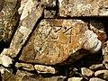 Carved stone, Drumbuie - geograph.org.uk - 478980.jpg