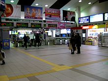 Central ticket gate of Akita Station 20080209.jpg