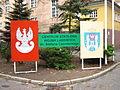 Centrum Szkolenia Wojsk Lądowych w Poznaniu 01.jpg