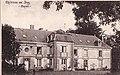 Château Fay (Orne).jpg