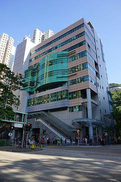 柴湾市政大厦
