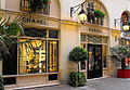 Chanel store, Paris 2009 001.jpg
