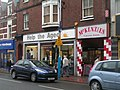 Charity shop on Tonbridge High St (3) - geograph.org.uk - 1067686.jpg