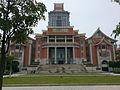 Chen Yankui Library 20140510.jpg