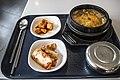 Cheonggukjang Stew.jpg
