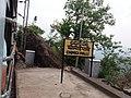 Chimidi Palli Railway station.jpg