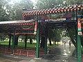 China IMG 0498 (29203693091).jpg