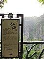 China IMG 2927 (28959236104).jpg