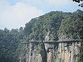 China IMG 3022 (29588336846).jpg