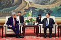 China Vice Premier Zhang Speaks With Secretary Kerry During Meeting in Beijing.jpg