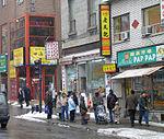 Restaurant Chinois Saint Vincent De Tyrosse