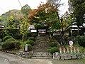 Chogonji Sanmon.jpg
