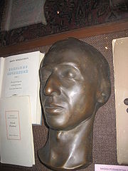 Frédéric Chopin's death mask.