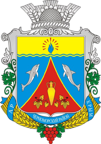 Chornomorske Raion - Image: Chornomorskiy kr rayon gerb