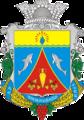 Chornomorskiy kr rayon gerb.png