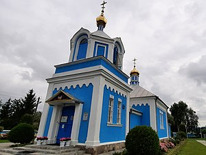 Church of the Nativity of the Virgin Mary in Hieršony (2), cropped.jpg