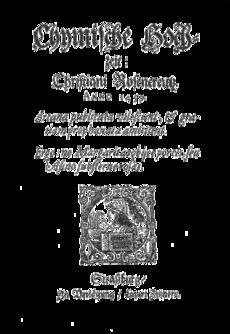 Христиан Розенкрейц Википедия