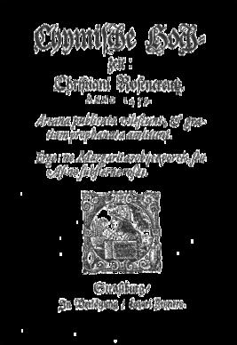 В году 1549