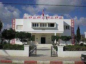 Kalâat el-Andalous - Image: City Hall Kalâat El Andalous