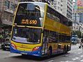 Citybus8402 690.JPG