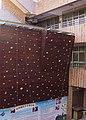 Climbing Course in Zhitan Elementary School 直潭國小攀岩場 - panoramio.jpg