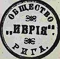 Club Ivria Riga (10981790096).jpg