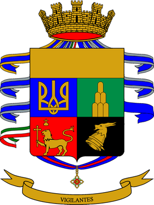 2nd Alpini Regiment - Coat of Arms of the 2nd Alpini Regiment