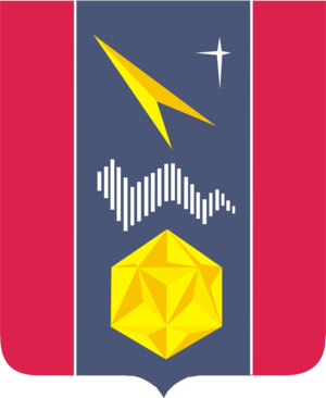 Mirny, Arkhangelsk Oblast - Image: Coat of Arms of Mirny (Arkhangelsk oblast)