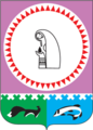 Coat of Arms of Oktyabrsky rayon (Khanty-Mansia).png