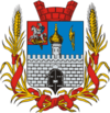 Coat of Arms of Sergiev Posad (Moscow oblast) (1883).png