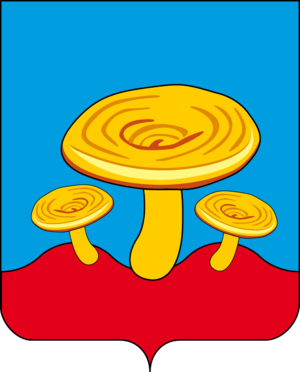 Sunsky District - Image: Coat of Arms of Sunsky district