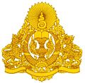 Coat of arms of Coalition Government of Democratic Kampuchea.jpg