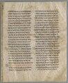 Codex Aureus (A 135) p039.tif