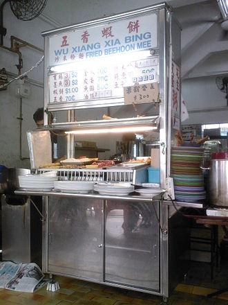 Kopi tiam - A stall selling ngo hiang