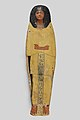 Coffin of Prince Amenemhat MET 19.3.207b EGDP019526.jpg