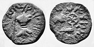 "Bhumaka - Coin of Bhumaka. Obv:Arrow, pellet, and thunderbolt. Kharoshthi inscription Chaharasada Chatrapasa Bhumakasa: ""Ksaharata Satrap Bhumaka"". Rev: Capital of a pillar with seated lion with upraised paw, and wheel (dharmachakra). Brahmi inscription: Kshaharatasa Kshatrapasa Bhumakasa."