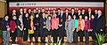 Commissioner Hamburg Visits China (15251036813).jpg